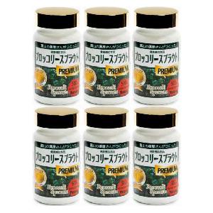 蔬果營養補充劑