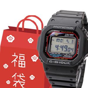 Casio G-Shock Men's Watch Set