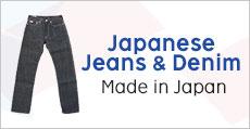 Japanese Jeans & Denim