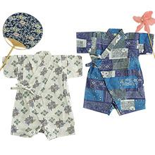 Baby Yukata Set