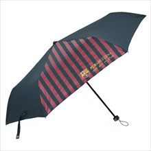 FC Barcelona Official Folding Umbrellas (Navy)