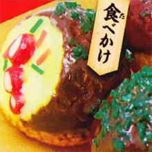 Takoyaki Stationery
