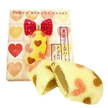 Banana-flavored Sponge Cakes