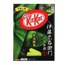 Kit Kat Matcha-flavor