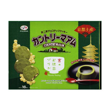 Limited Edition Matcha-flavored Snack