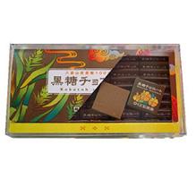 ROISE Brown Sugar Chocolate