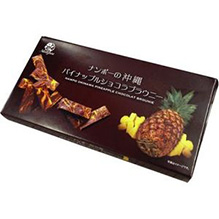Pineapple Chocolate Brownies