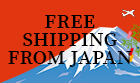 Free Shipping from Japan Aug