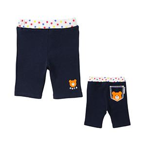 Kids/baby wear