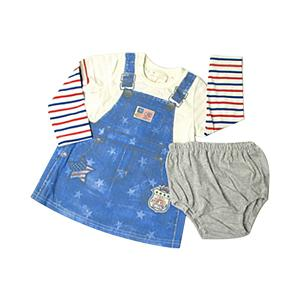 Kids/baby set items
