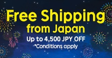 Free shipping from Japan