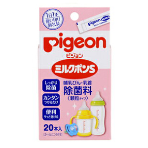 Baby Care: Pigeon