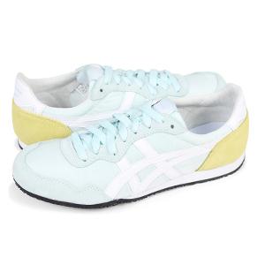 Japanese Sneakers