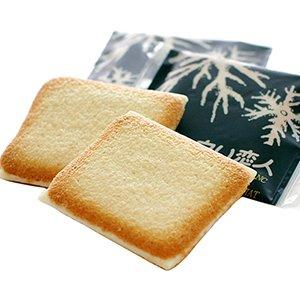 Shoroi Koinobito Cookies