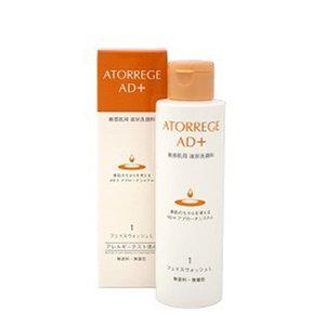 ATORREGE AD+ Skin Care