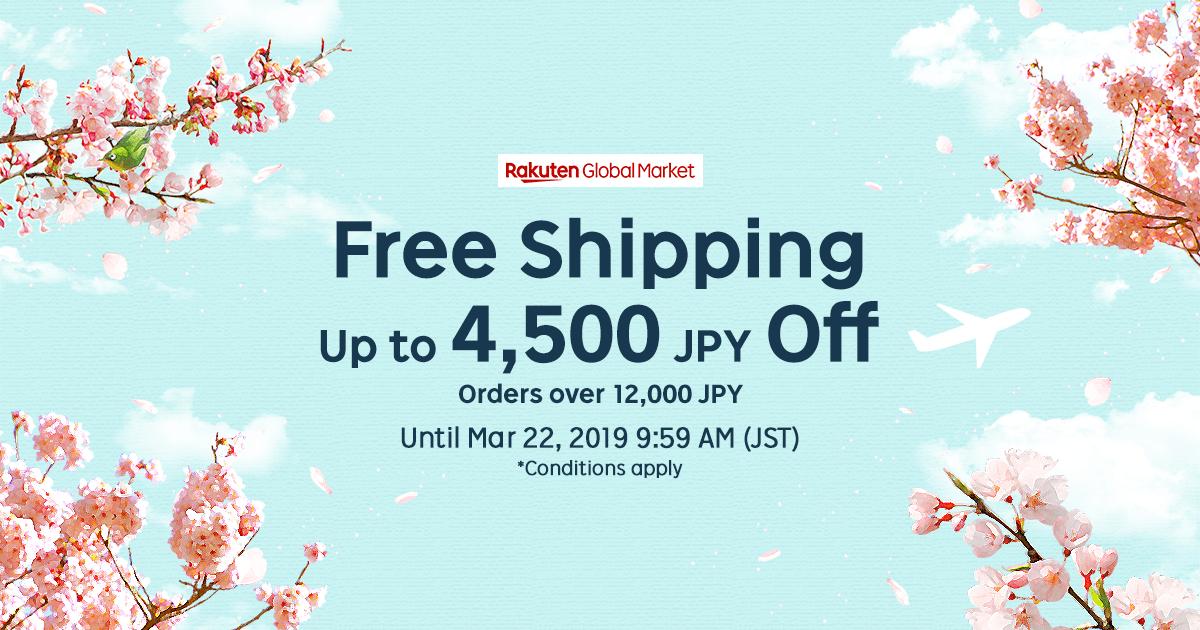 Free Shipping From Japan Rakuten Global Market