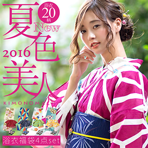 Yukata Sets For Ladies