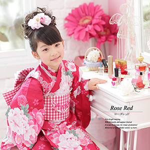 Yukata Sets For Kids