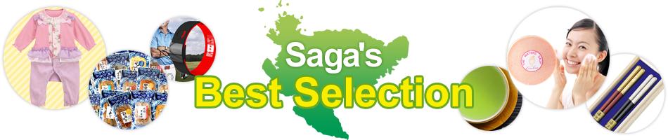 Saga's Best Selection