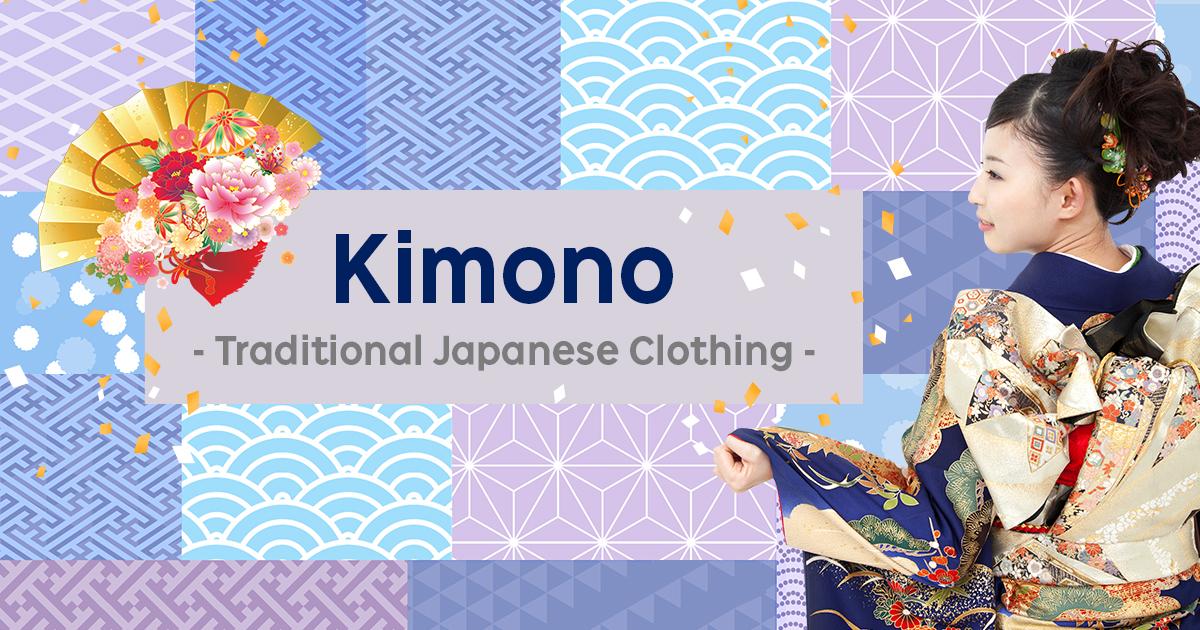 0952bf857c Kimono - Understand and Buy Japanese Clothing  Rakuten Global Market
