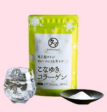 Konayuki Collagen