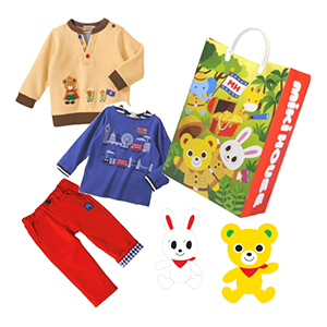 Mikihouse kids wear set