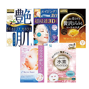 Facial Mask Assortment