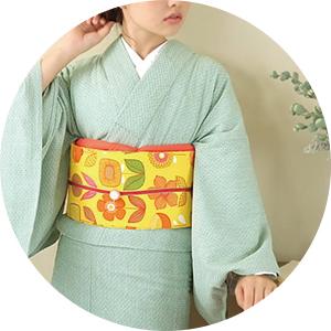 Ladie's Kimono and Obi Set