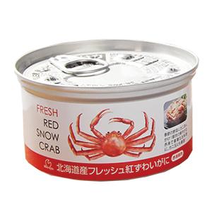 北海道蟹罐頭