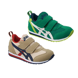 Asics TUM186 Kids Shoes