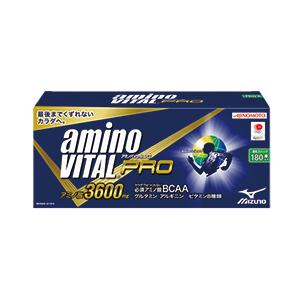 AminoVital Pro
