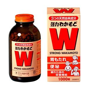 日本强力若元肠胃锭1000粒装