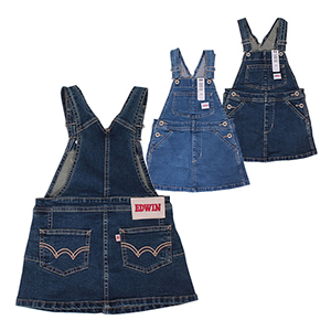 Edwin Children Clothing