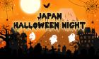 2017 Japan Halloween Night