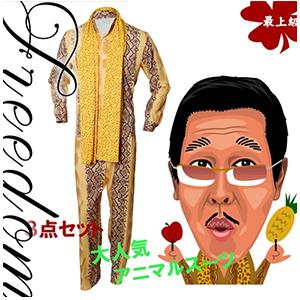 Piko 太郎