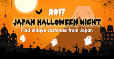 Tokyo Halloween Night 2017
