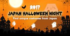 Tokyo Halloween Night 2017