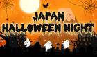 2018 Japan Halloween Night