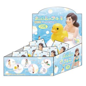 Bath Time with Fuchiko - Bath Ball Set