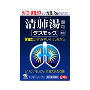 Kobayashi Pharmaceutical Co., Ltd. Dusmock