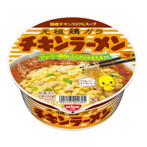 Nissin Chicken Ramen Donburi