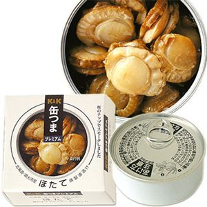 Smoked Hokkaido Scallops (preserved in oil