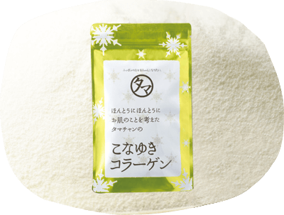 Powdered Collagen