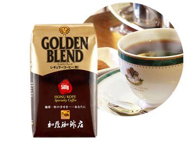 咖啡豆套装