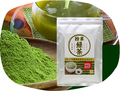 Powdered Green Tea (Made in Japan)