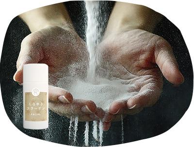 粉雪膠原蛋白 洗面乳