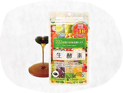 222 types  Plant fermentation extract Dietary supplements
