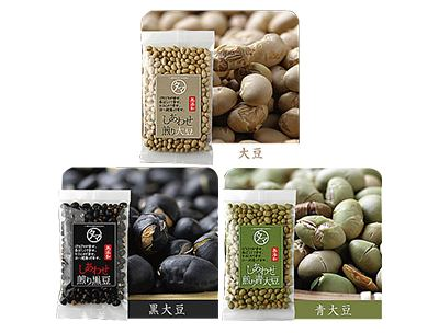 Kyushu-grown premium roasted black beans