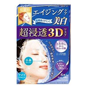 일본 얼굴 마스크 시트
