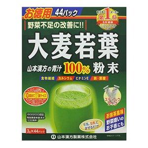 日式蔬果飲品